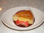 07.7.10チーズケーキ(500).JPG